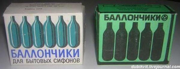 Напитки нашего детства (45 фото)