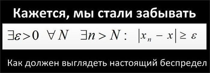 Веселые картинки 08.01.2015 (23 картинки)