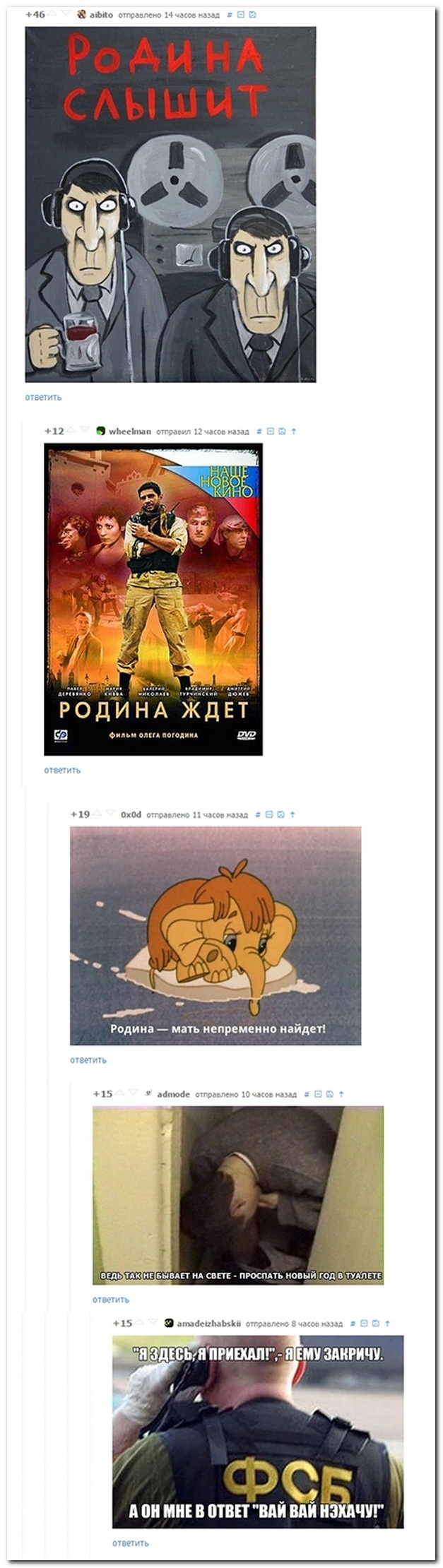 Смешные комментарии из социальных сетей от 08.01.2015 (17 фото)