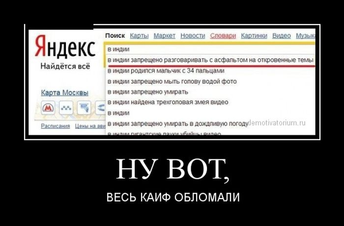 Демотиваторы 09.01.2015 (28 фото)
