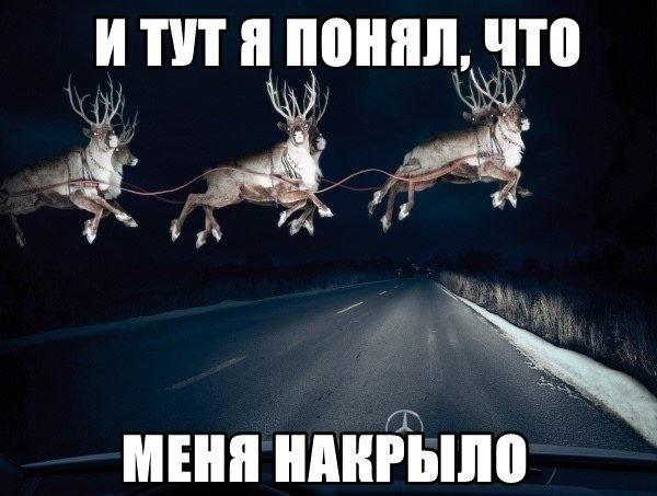 Автомобильные приколы от 09.01.2015 (24 фото)
