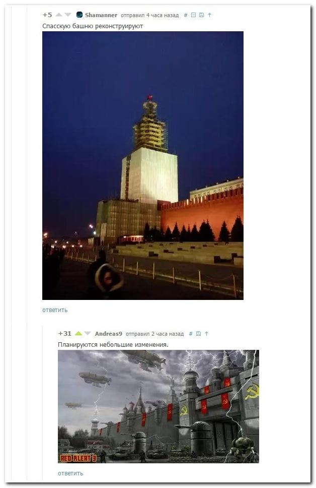 Смешные комментарии из социальных сетей от 09.01.2015 (12 фото)