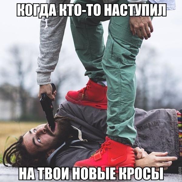 Веселые картинки 09.01.2015 (21 картинка)