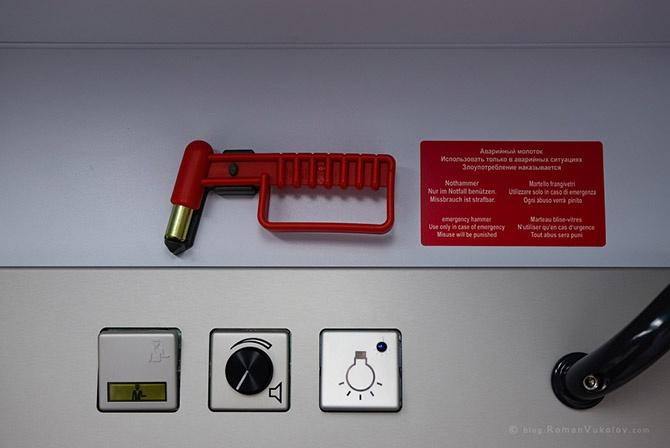 Как сдать в багаж автомобиль (41 фото)