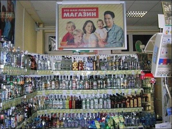 Из России с любовью (16 фото)