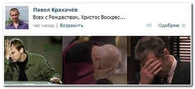 Смешные комментарии из социальных сетей от 10.01.2015 (21 фото)