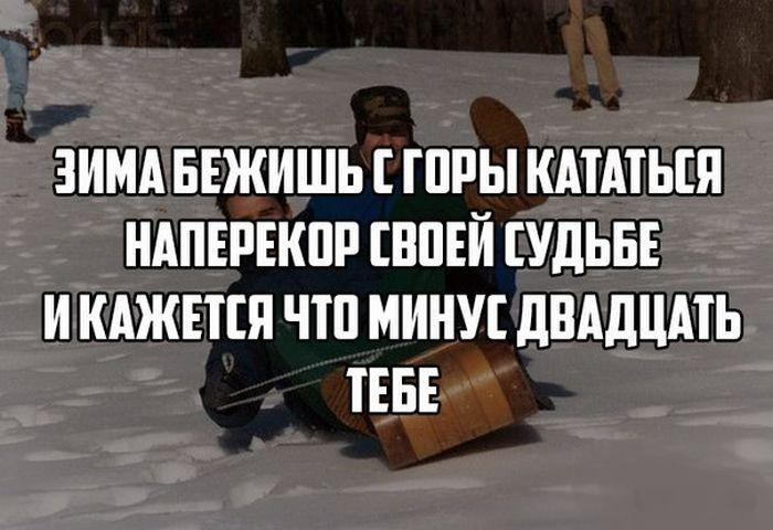 Веселые картинки 12.01.2015 (26 картинок)