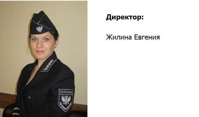 Странная новая униформа работников «Почты России» (8 фото)