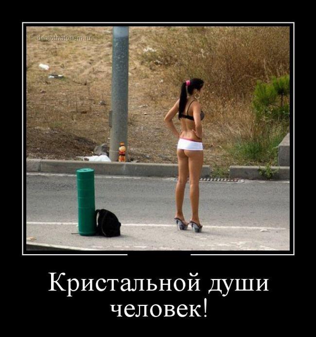 Демотиваторы 13.01.2015 (30 фото)