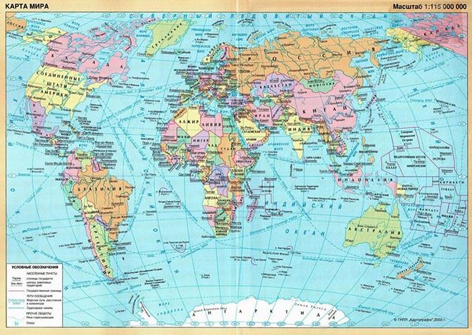 Как выглядят карты мира в разных странах (7 фото)