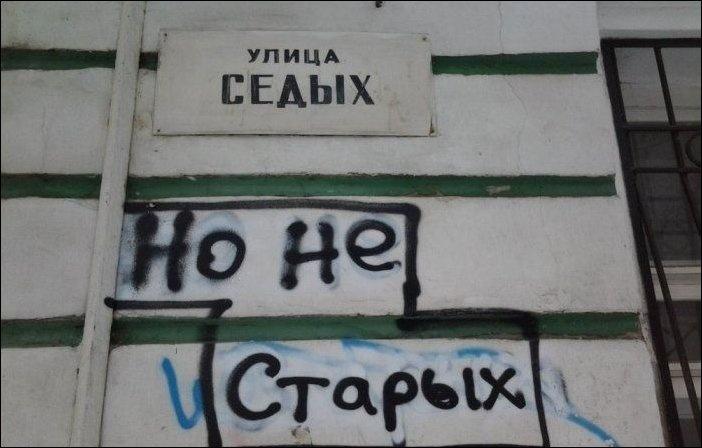 Из России с любовью 14.01.2015 (18 фото)