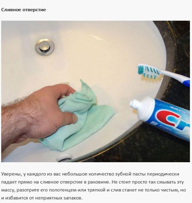 Подборка необычных возможностей обычной зубной пасты (16 фото)