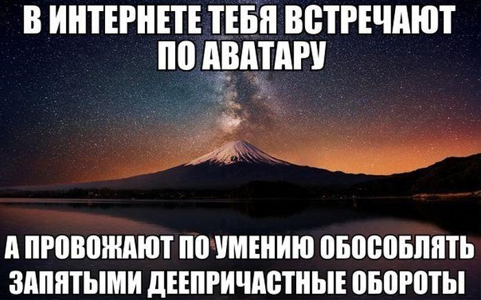 Веселые картинки 14.01.2015 (16 картинок)
