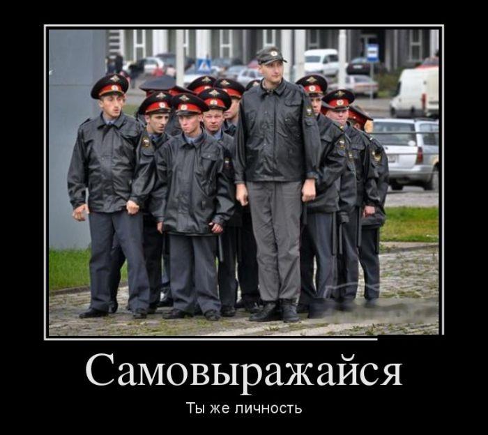 Демотиваторы 15.01.2015 (25 фото)