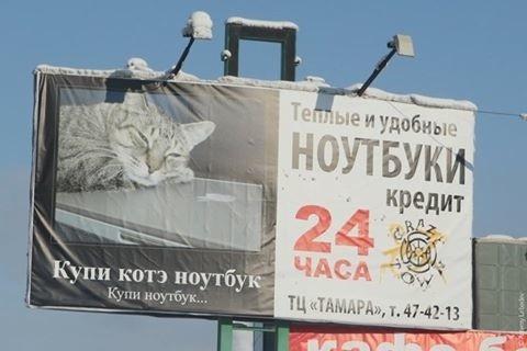 Реклама - двигатель торговли (22 фото)