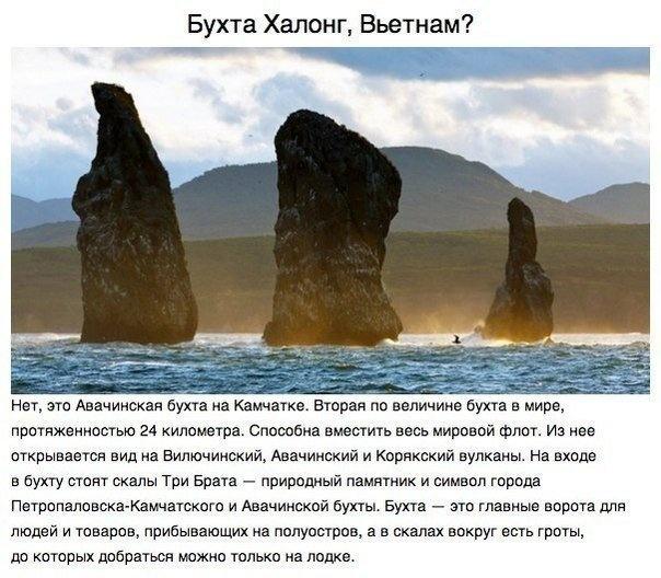 Интересные факты о России (10 скриншотов)