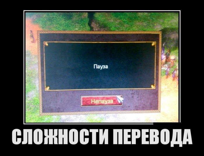 Демотиваторы 16.01.2015 (28 фото)