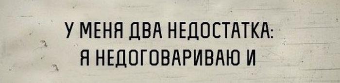 Веселые картинки 16.01.2015 (22 картинки)