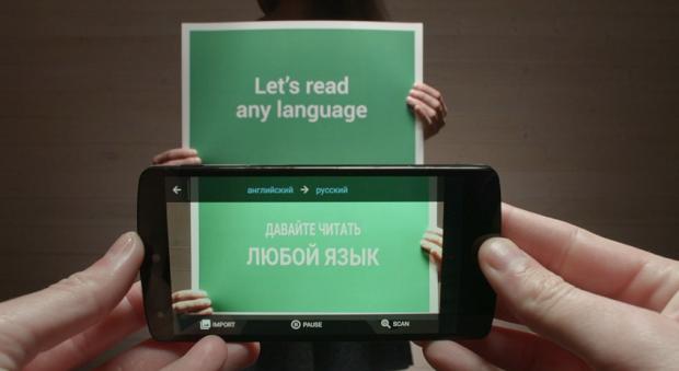 В Google Translate появился синхронный перевод с камеры (1 фото + 1 видео)