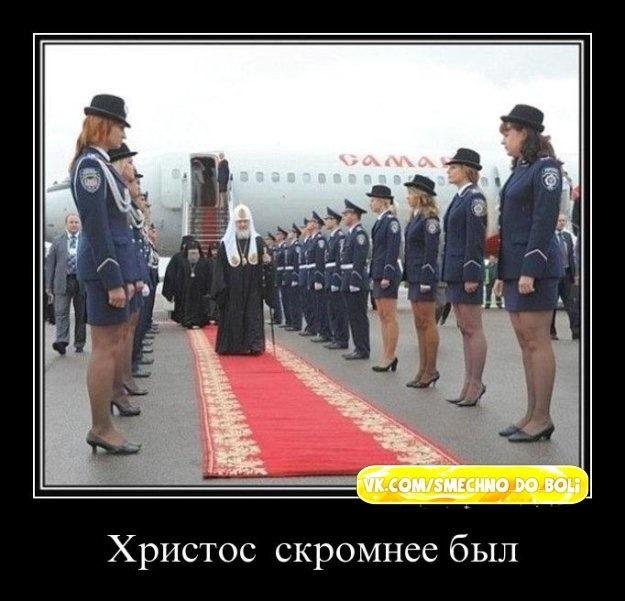 скромность ))