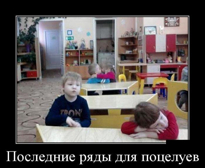 Демотиваторы 20.01.2015 (30 фото)