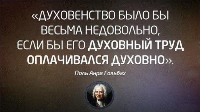 Цитаты дня 20.01.2015