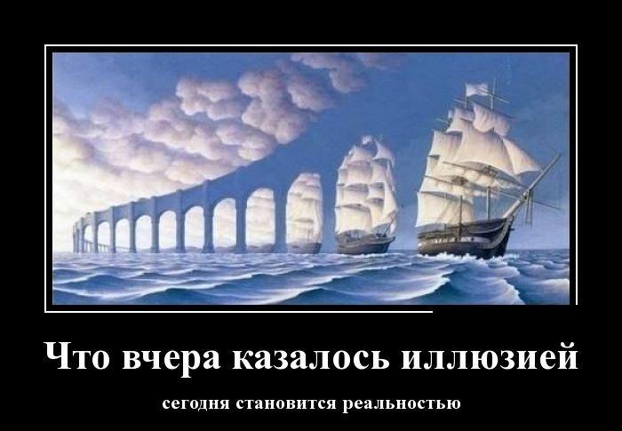Прикольные демотиваторы 21.01.2015 (30 картинок)