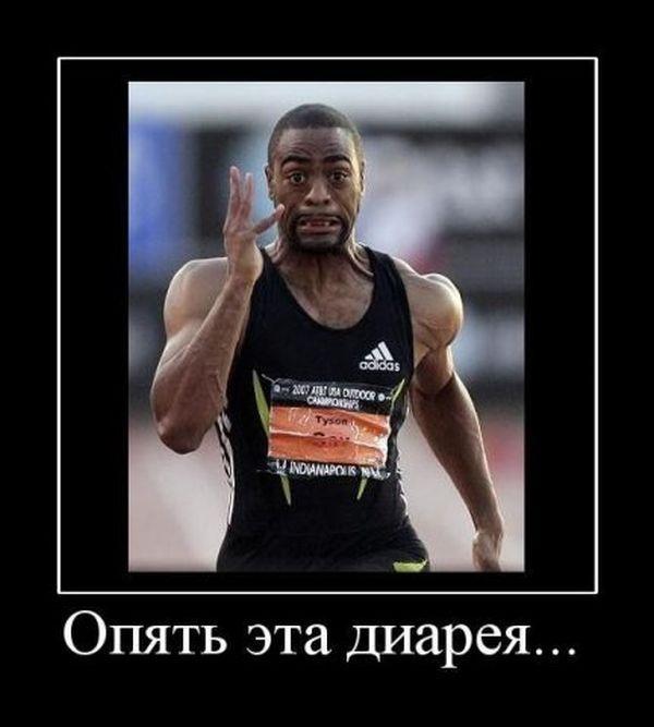 Прикольные демотиваторы 22.01.2015 (30 картинок)