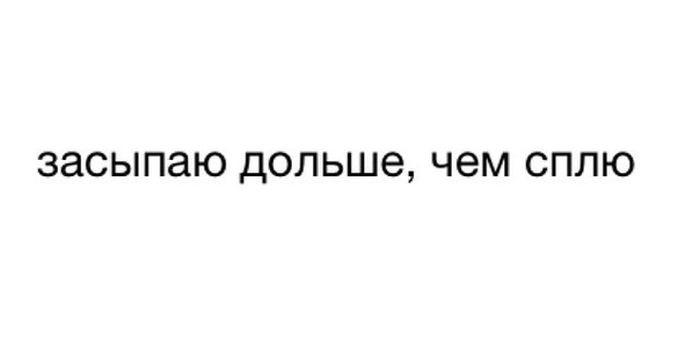 Классные картинки 22.01.2015 (92 картинки)