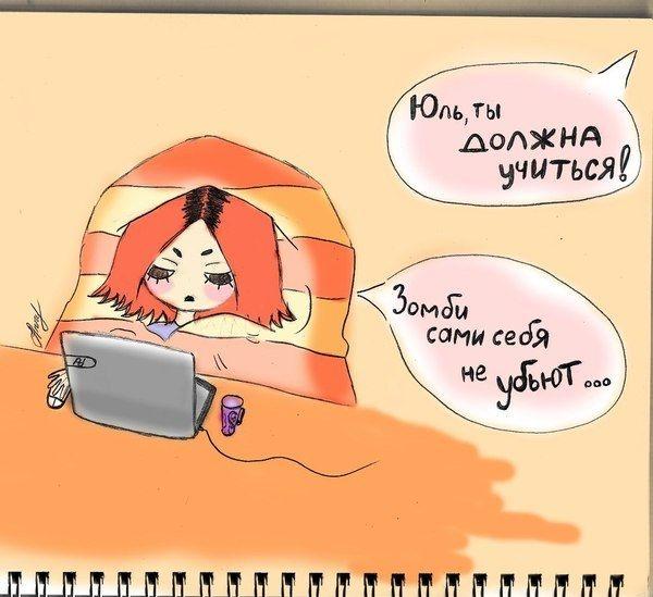 Смешные комиксы 22.01.2015 (20 картинок)