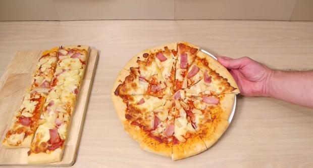 Как незаметно украсть кусок пиццы