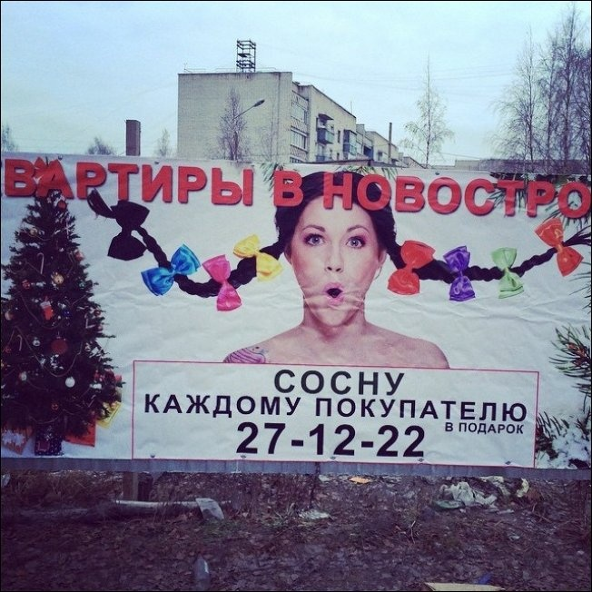 Смешные объявления и надписи 23.01. 2015