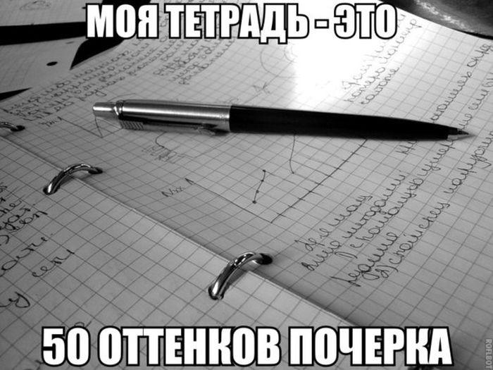 Классные картинки 23.01.2015 (93 картинки)