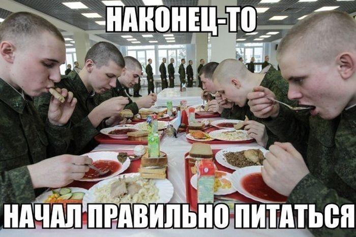 Прикольные фото и демотиваторы 27.01.2015 (98 картинок)