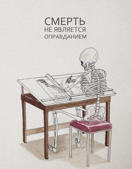 Забавные комикся 27.01.2015 (20 картинок)