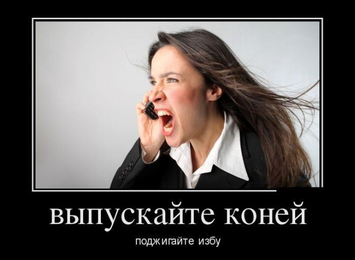 Классные демотиваторы 27.01.2015 (29 картинок)