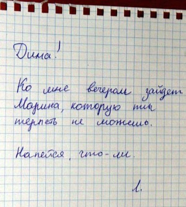 Женский юмор (15 примеров)