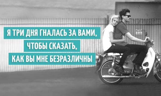 Лучшие цитаты Евгения Шварца