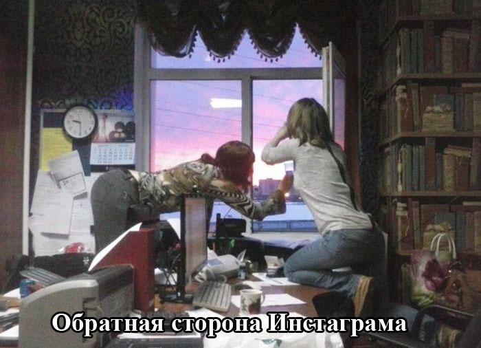 Подборка классных фото 29.01.2015 (94 фото)