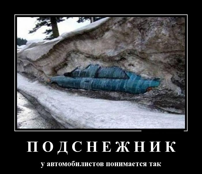 Подборка прикольных демотиваторов 29.01.2015 (30 картинок)