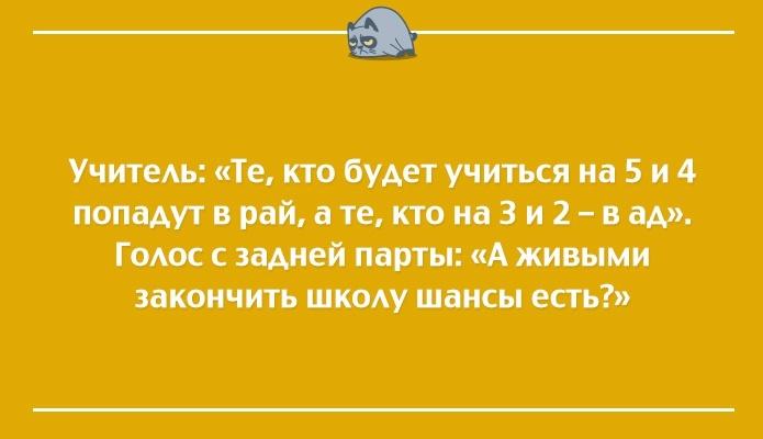 Цитаты дня 28.01.2015