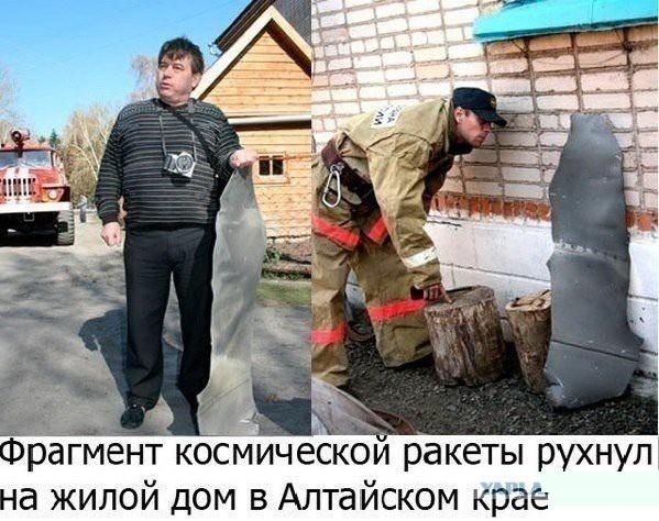 Позитивные демотиваторы и картинки 30.01.2015 (18 картинок)
