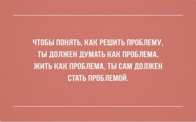 Подборка цитат 31.01.2015