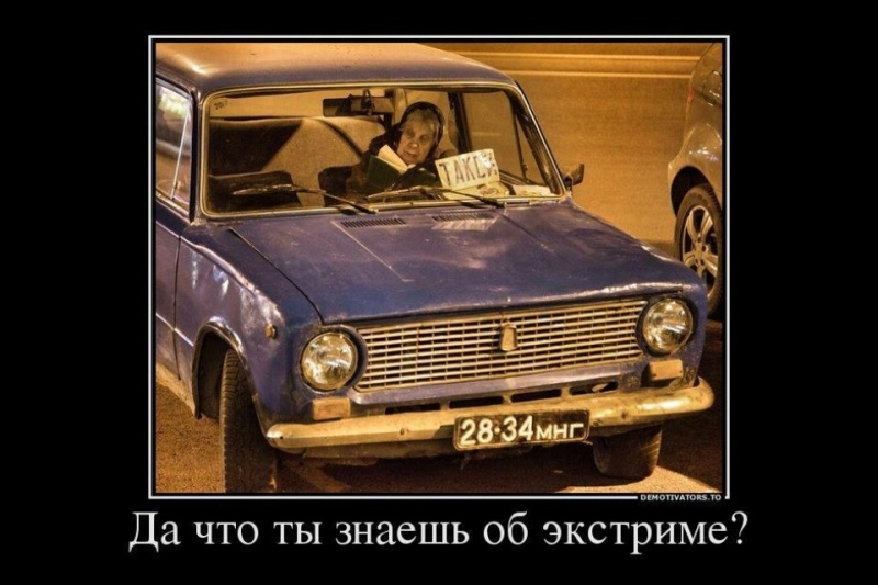 Подборка прикольных картинок 31.01.2015 (31 картинка)