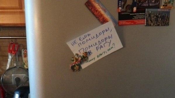 Смешные родительские записки