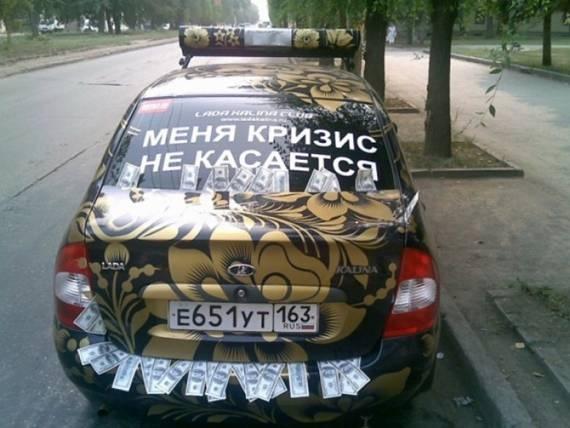 Подборка автоприколов 1.01.2015