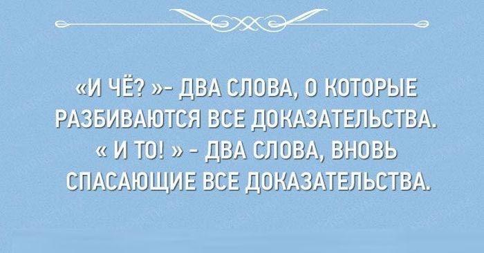 Подборка жизненных цитат 1.02.2015