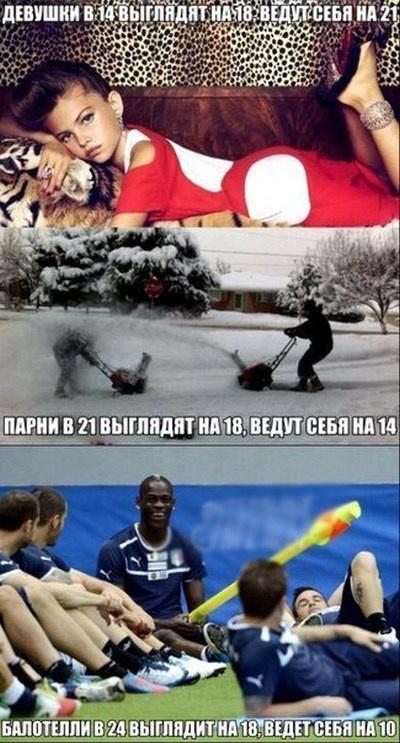 Прикольные картинки о футболе (34 картинки)