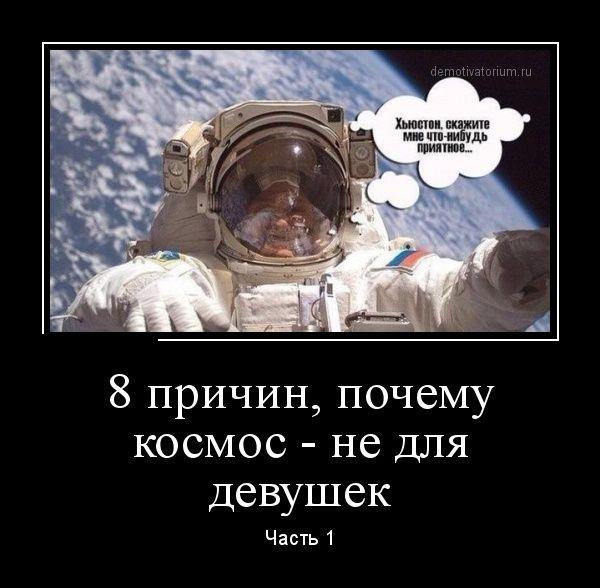 Подборка демотиваторов 02.02.2015 (30 картинок)