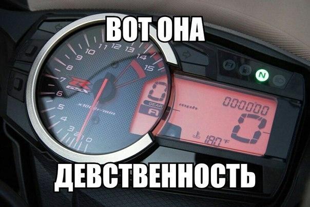 Автоприколы 03.02.2015
